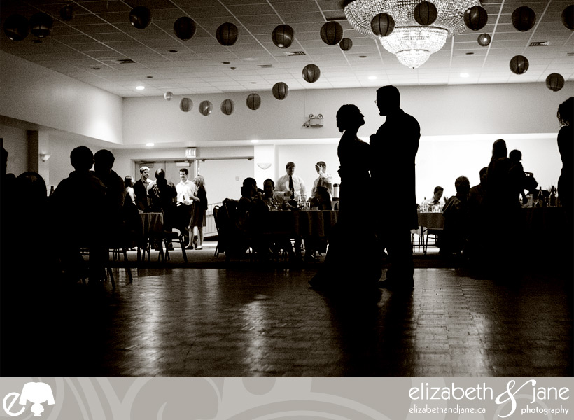 Wedding Photos: silhouette photo of the bride and groom dancing at their wedding reception