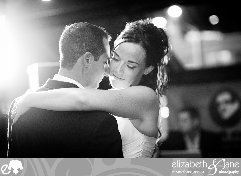Wedding Photo: bride and groom's first dance